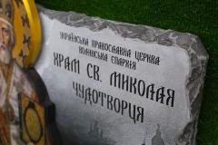 Nikolay_uglovoy