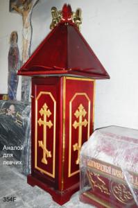 analoy-pevchih-354f