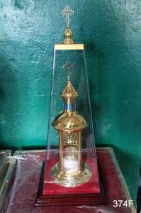 darohranitelnica-malaya-374f