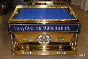 grobnicca-188f