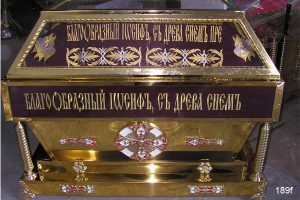 grobnicca-189f