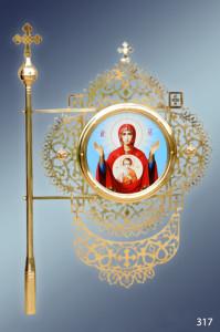 хоругвы православные