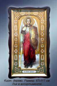 купить церковные иконы