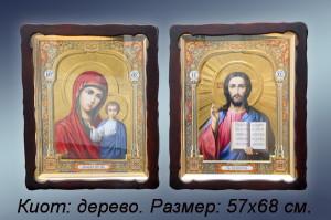 иконы церковные в Луцке