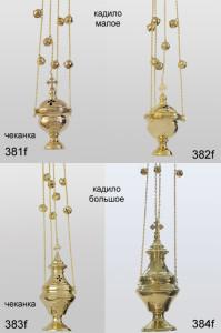 kadila-cerkovnue-381-384f