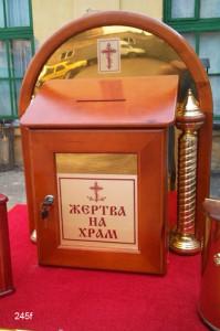 karnavka-245f