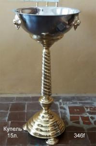 kupel-srednaya-346f
