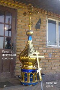 kupol-s-figurnum-krestom-331