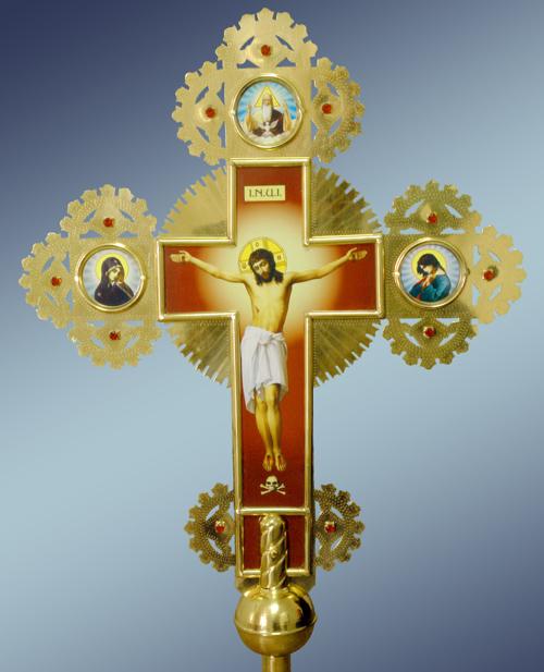 Церковная утварь Logo