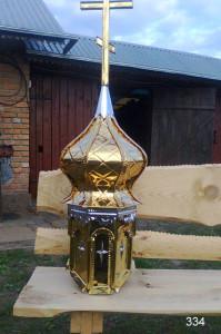 maluy-kupol-334