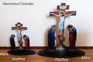 nastolnaya-golgofa-442-443s