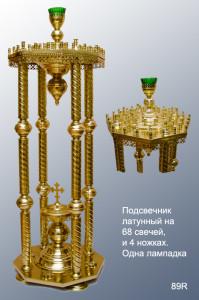 podsvechnik-1-lampadka-89r