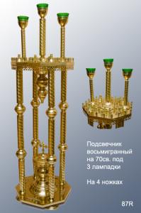 podsvechnik-4nogi-87R-1
