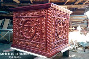 riza-prestola-423p