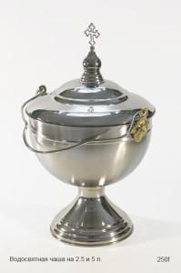 vodosvjatna-chacha-250f