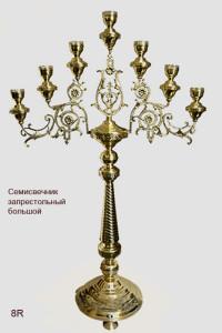 zaprestolnuy-bolshoy-8R