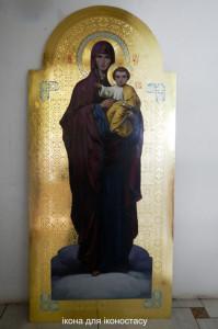 bogorodica-v-ikonostas