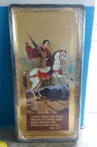 georgiy-ikona