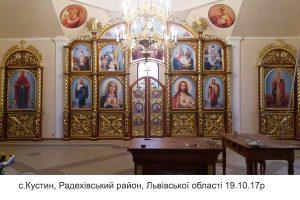 ikonostas-kystun