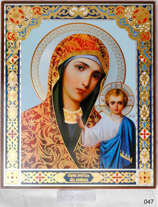 православная икона нечаянная радость ...: cerkovna-utvar.com/informaciya-i-zametki/ikona-nechayannaya-radost...