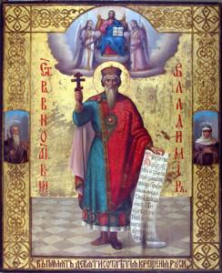 икона князя Владимира Великого