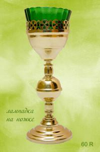 lampadka-na-nogke-60r