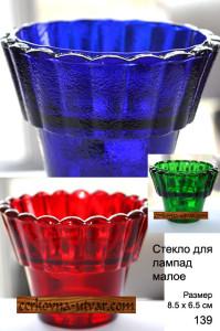 steklo-dla-lampad-139
