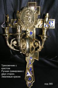 krest-pashalnuy-365