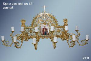 bra-s-ikonkoy-211t