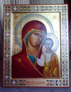 vizantiyskaya-ikona