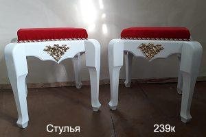 stilchiki-239k