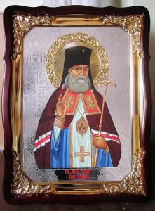 ikona-krumskiy-1
