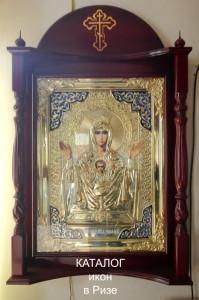 ikony-v-rizah