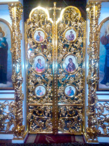 carskie-vrata
