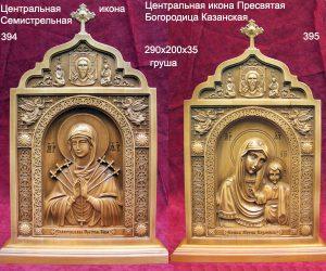 centralnaya-ikona-394-395