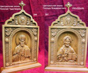 centralnaya-ikona-397