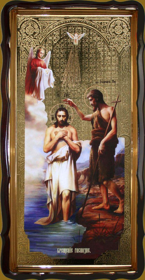 Икона Крещения Господня 120х60см или 110х80см