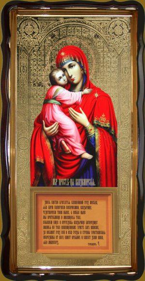 Икона Божией Матери Владимирская 112х57 или 110х80см