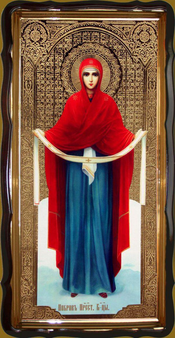 Покров Пресвятой Богородицы 120х60 или 110х80см