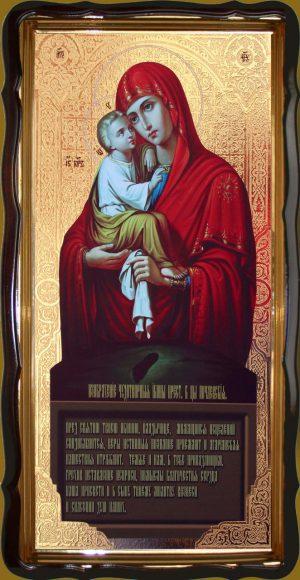 Икона Божией Матери Почаевская 120х60 или 110х80см