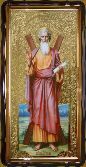 Апостол Андрей Первозванный 120х60