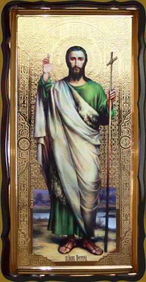 Пророк Предтеча Иоанн 120х60см или 110х80см