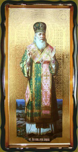 Икона ростовая Святитель Лука 120х60 или 110х80см