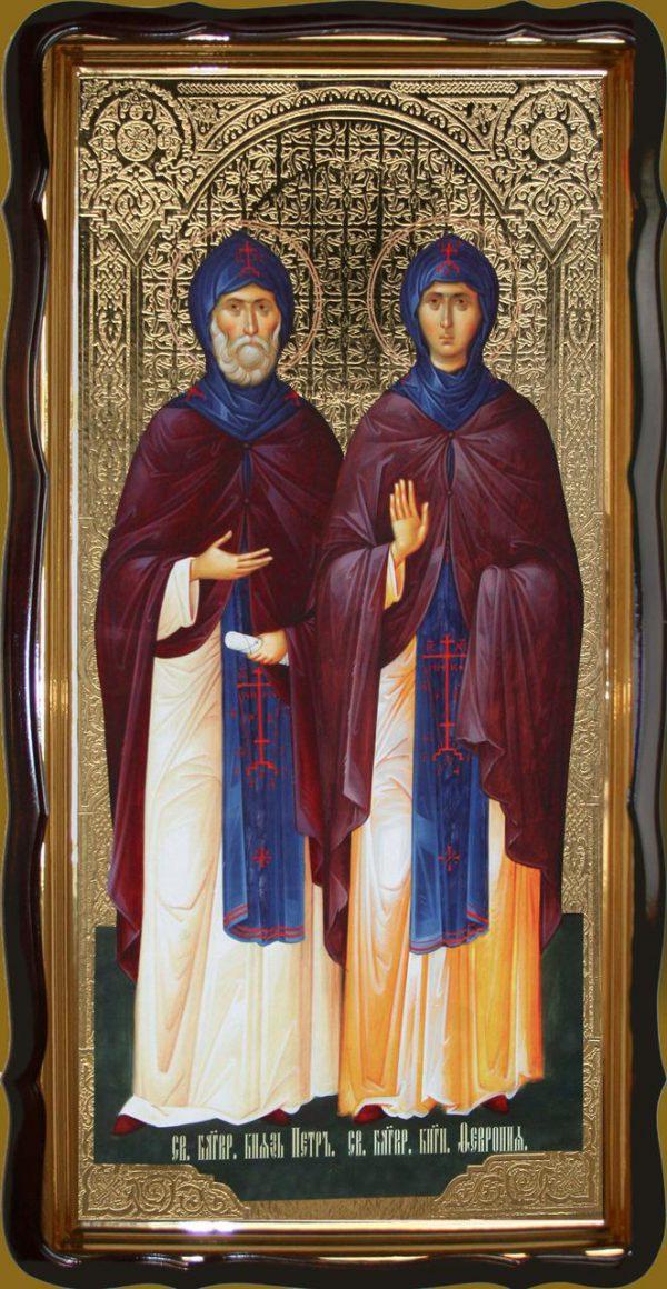 Святые Петр и Феврония 120х60см или 110х80см