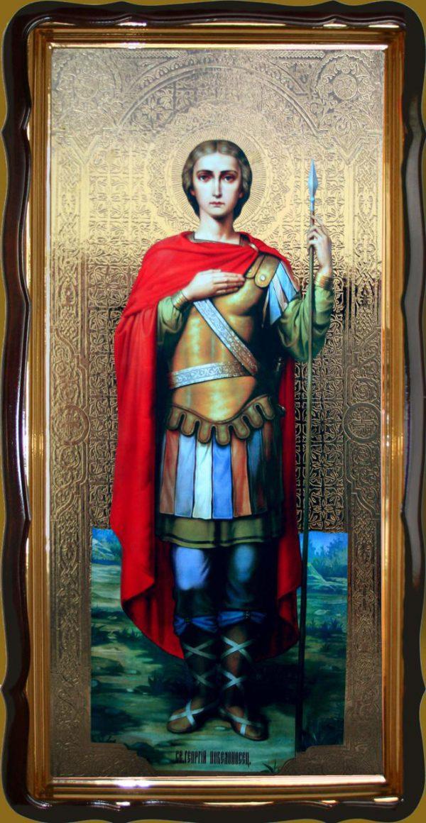 Великомученик Георгий Победоносец 120х60 или 110х80см