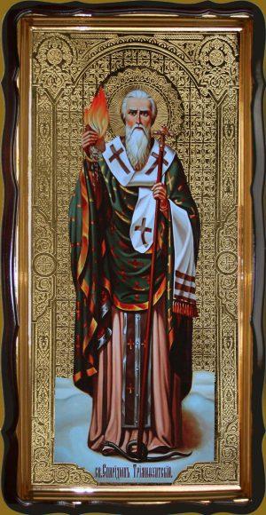 Святитель Спиридон Тримифунтский 120х60 или 110х80см