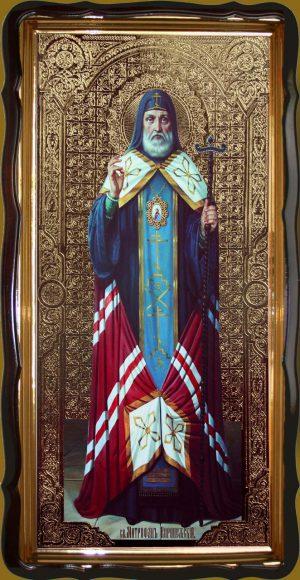 Святитель Митрофан