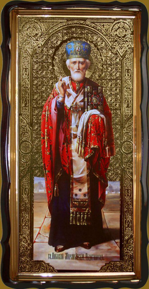 Икона Николай Чудотворец 120х60