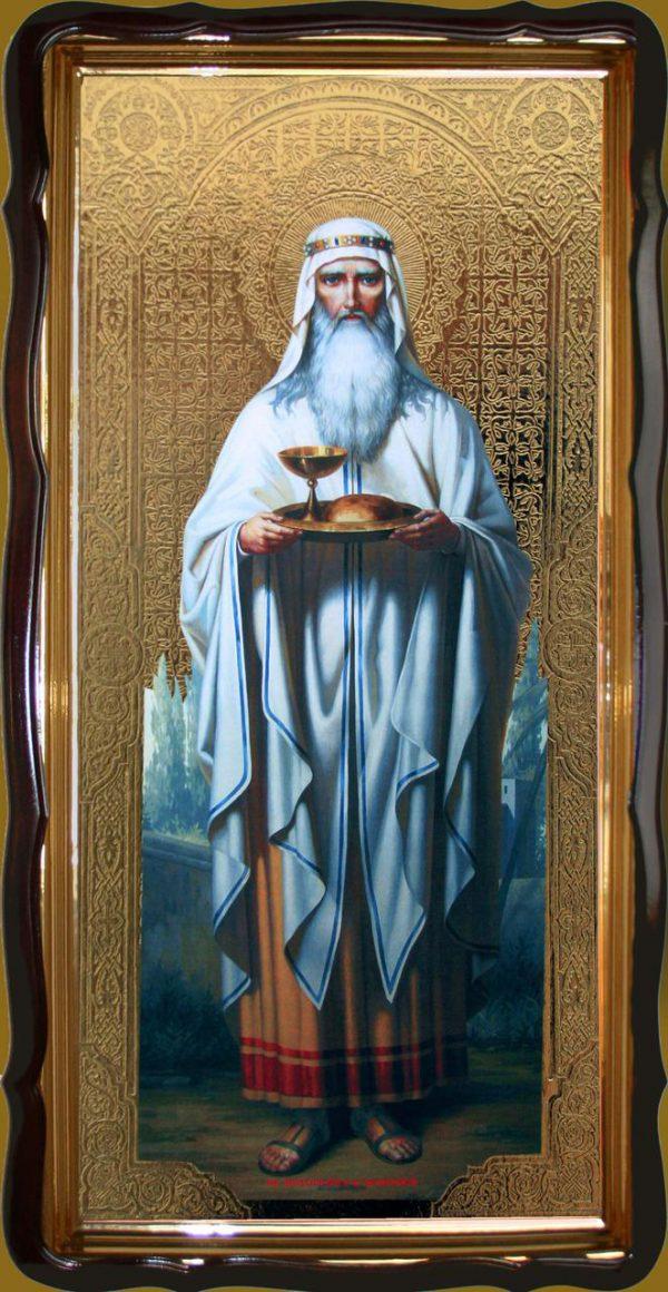 Икона Мелхиседек Салимский пророк 120х60