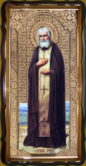 Преподобный Серафим Саровский 120х60см